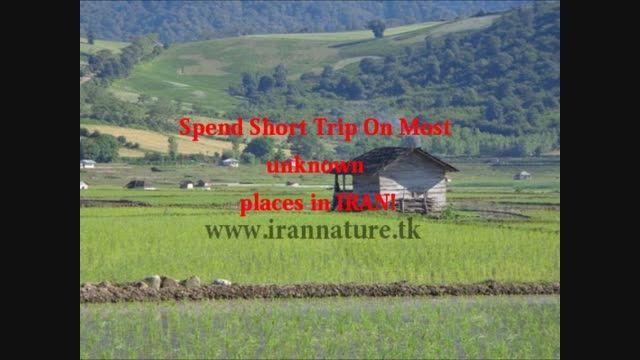 طبیعت بکر ایران