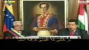 دعای ظهور امام زمان توسط چاوز