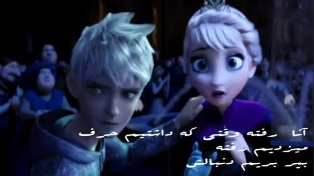 السا و آنا قسمت ۳