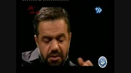تعریف و تمجید حاج محمود کریمی از چاوشی