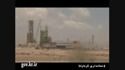 سفر جهنگیری معاون اول رییس جمهور به کرمان