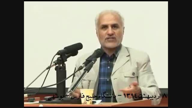 چرا عباسی مذاکرات سال 65 را در زمان حال افشا کرد؟؟