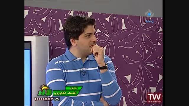طعنه ظریف در تلویزیون به وزیر دولت احمدی نژاد