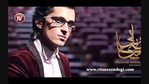 مهرزاد امیرخانی؛همخانه آقای «خاص» موسیقی ایران/قسمت1