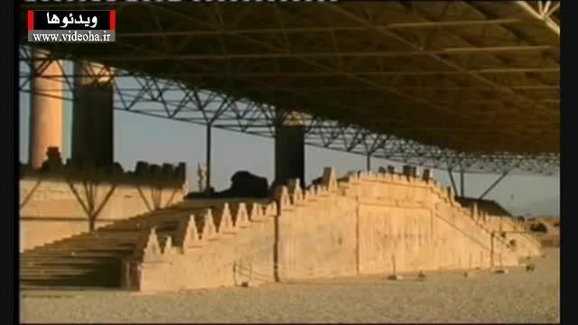 تخت جمشید نماد تمدن ایران زمین