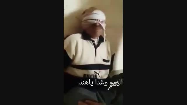 دستگیری توهین کننده به امام حسین(ع)