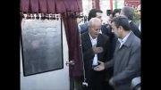 افتتاح مسکن مهر با حضور رئیس جمهور