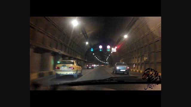 تونل زیبای تهران