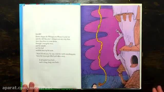 کتاب صوتی لوراکس دکتر زوس (زبان انگلیسی)