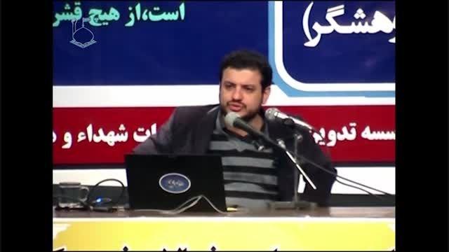 استاد رائفی پور چرایی جنگ های ایران و عثمانی