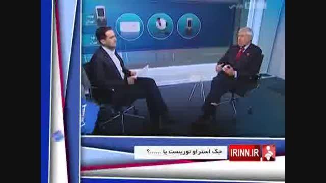 """حساس نشو _ حضور توریستی جک استراو در ایران""""پروژه نفوذ""""!"""