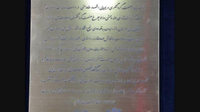 قالی قمات فرش دستباف ایرانی