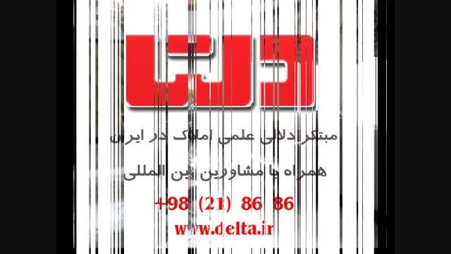 فروش آپارتمان  مسكونی در تهران  متقیان دید شمال