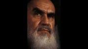 رحلت امام خمینی/خمینی بی تو دیگه از چی بخونوم؟.....