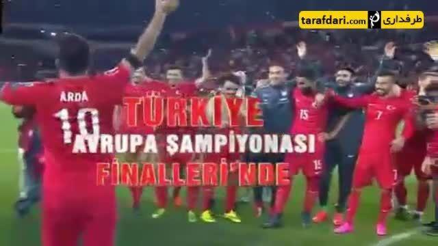 تهییج هواداران ترکیه توسط آردا توران