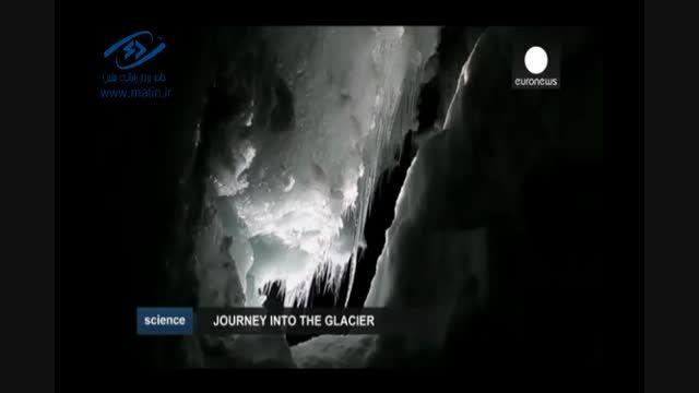سفری به عمق سردترین و تازه ترین جاذبه گردشگری ایسلند