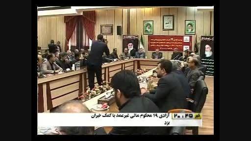 19 محکوم مالی غیر عمد استان یزد آزاد شدند