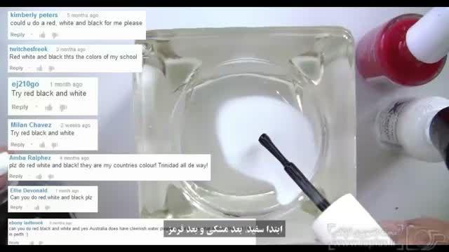 طراحی زیبای ناخن