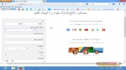 ساخت حساب کاربری در Gmail