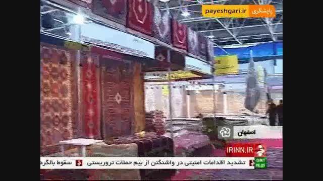 افزایش 9 درصدی صادرات فرش دستبافت از استان اصفهان