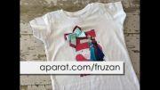 لباس هایی با طرح فروزن - سری دوم