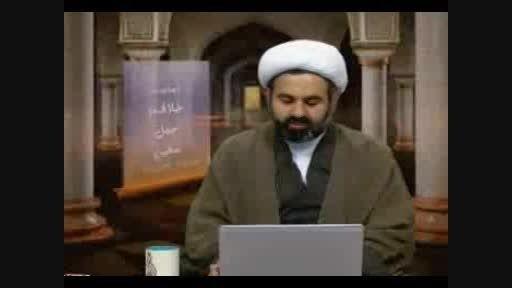 آیا تعیین وقت ظهور مورد تایید روایات اسلامی است؟