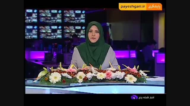نخستین جلسه دادگاه بابک زنجانی