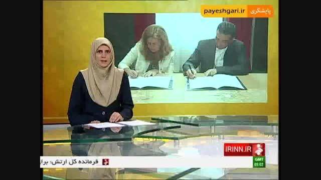 همکاری اقتصادی ایران و ایتالیا
