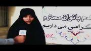 سفیر  10 : جنبش زنان البرزی حامی قالیباف....