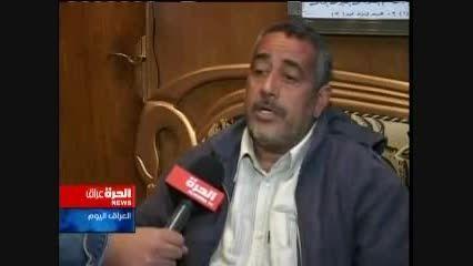 دستگیری سرشاخه نظامی احمد الحسن با مقادیری مهمات جنگی