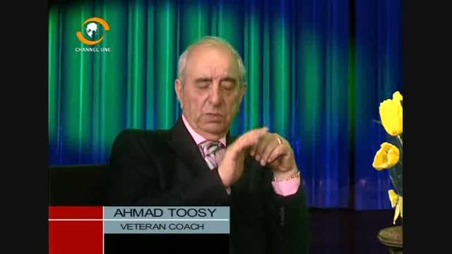 صحبت های شنیدنی احمد طوسی مدرس فوتبال و سرمربی سابق صنع
