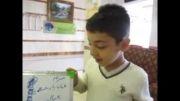 """آموزش کلمه """"مسجد النبی"""" و """"پیامبر خاتم"""" و مدینه"""" 1"""