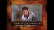 اعتراف داعش