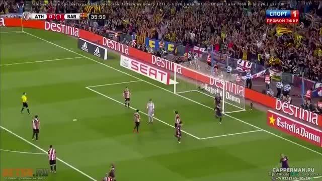 گل نیمار به اتلتیکو بیلبائو / بارسلونا 2 - 0 بیلبائو