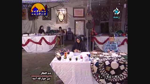 شبکه تهران- دم افطار- گزارش رعد الغدیر