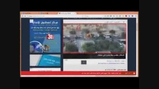 تخریب نمازخانه پونک تهران یا منازل فلسطینی ها
