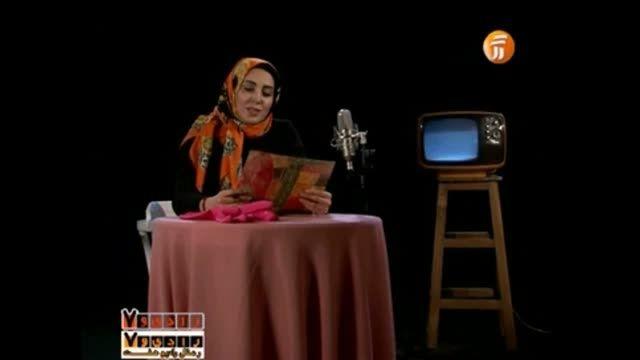 متن خوانی لیلا بلوکات