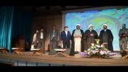 اهدای جوایز برترینهای قرآنی مدرسه تخصصی قرآن