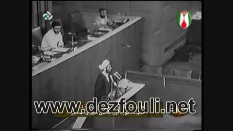 سخنان مجید انصاری در جلسه استیضاح بنی صدر-1360