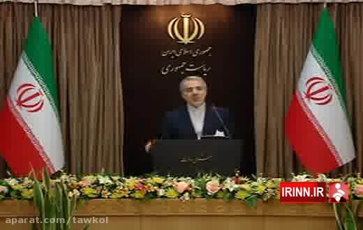 پاسخ جالب ایران به ادعای اردوغان؛ از بزرگترتان بپرسید