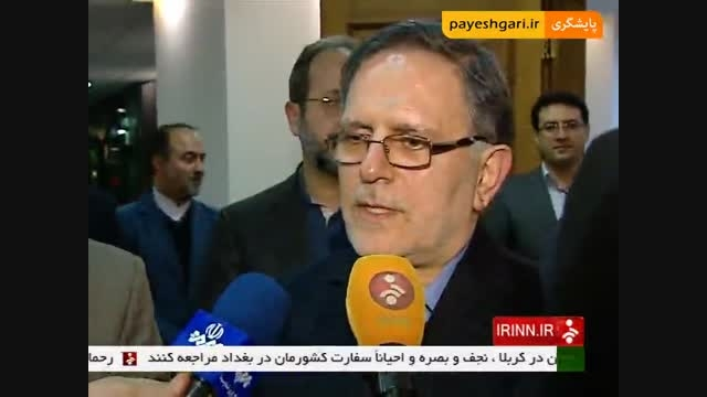 تعیین نرخ سود بانکی، یک چالش برای اقتصاد ایران