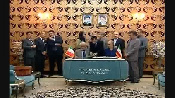 امضا نخستین تفاهمنامه همکاری ایران با اروپا