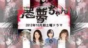 سریال ژاپنی کابوس کوچولوی من - به زودی......