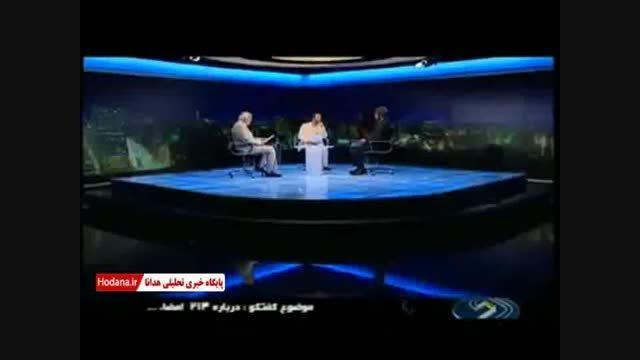 گفت و گو علی مطهری و احمد توکلی در برنامه زنده
