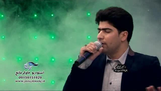 علی یکتا-آهنگ جدید از علی یکتا نوروز1394