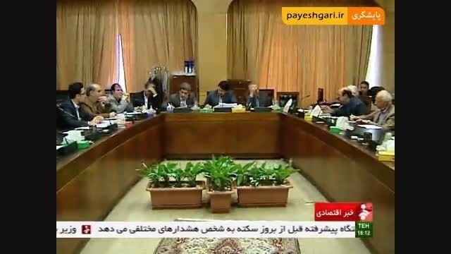 نشست رئیس سازمان امور مالیاتی با عضو هیات رئیسه مجلس