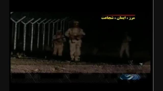 درگیری مسلحانه با اشرار هنگام تهیه گزارش برای صداوسیما