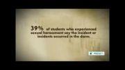 افزایش آزارهای جنسی در دانشگاه های آمریکا