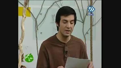 حضور آقای جلیلوند در برنامه شیش تاییا