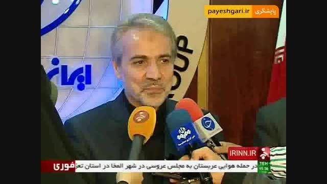 بازدید محمدباقر نوبخت از ایران خودرو